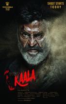 Kaala - Indian Movie Poster (xs thumbnail)
