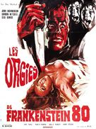 Frankenstein '80 - French Movie Poster (xs thumbnail)
