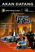 Evolusi: KL Drift - Malaysian Movie Poster (xs thumbnail)