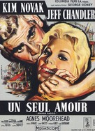 Jeanne Eagels - French Movie Poster (xs thumbnail)