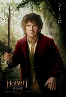 The Hobbit: An Unexpected Journey - Movie Poster (xs thumbnail)