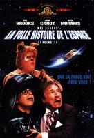 Spaceballs - French DVD cover (xs thumbnail)