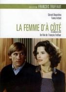 La femme d'à côté - French DVD cover (xs thumbnail)