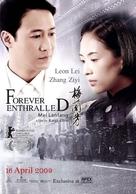 Mei Lanfang - Movie Poster (xs thumbnail)