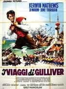 The 3 Worlds of Gulliver - Italian Movie Poster (xs thumbnail)