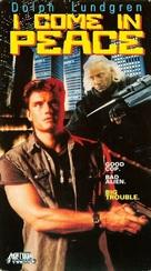 Dark Angel - VHS movie cover (xs thumbnail)