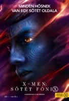 Dark Phoenix - Hungarian Movie Poster (xs thumbnail)