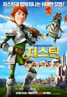 Justin and the Knights of Valour - South Korean Movie Poster (xs thumbnail)