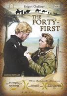 Sorok pervyy - DVD cover (xs thumbnail)