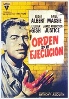 Orders to Kill - Spanish Movie Poster (xs thumbnail)