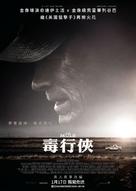 The Mule - Hong Kong Movie Poster (xs thumbnail)