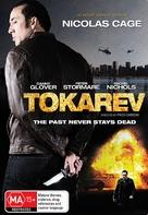 Tokarev - Australian DVD cover (xs thumbnail)