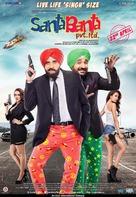 Santa Banta Pvt Ltd - Indian Movie Poster (xs thumbnail)