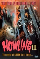 Howling III - British DVD cover (xs thumbnail)