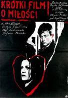Krótki film o milosci - Polish Movie Poster (xs thumbnail)