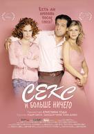 Csak szex és más semmi - Russian Movie Poster (xs thumbnail)