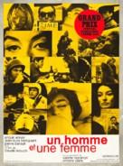 Un homme et une femme - French Re-release poster (xs thumbnail)