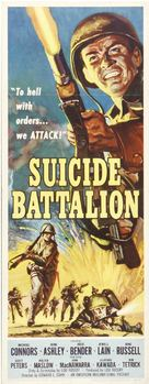 Suicide Battalion - Movie Poster (xs thumbnail)
