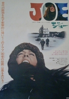 Joe - Japanese Movie Poster (xs thumbnail)