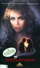 Spellbinder - Slovenian Movie Cover (xs thumbnail)