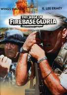 The Siege of Firebase Gloria - DVD movie cover (xs thumbnail)