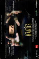 The Hairy Hands - British Movie Poster (xs thumbnail)