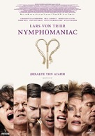 Nymphomaniac: Part 2 - Greek Movie Poster (xs thumbnail)