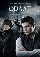 """Supernatural"" - Hungarian DVD movie cover (xs thumbnail)"