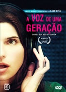 In a World... - Brazilian DVD cover (xs thumbnail)