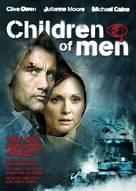 Children of Men - DVD movie cover (xs thumbnail)