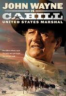 Cahill U.S. Marshal - DVD cover (xs thumbnail)