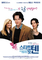 Starter for 10 - South Korean poster (xs thumbnail)