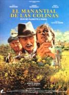 Jean de Florette - Spanish Movie Poster (xs thumbnail)