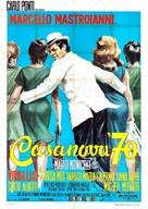 Casanova '70 - Italian Movie Poster (xs thumbnail)