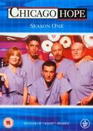 """Chicago Hope"" - British DVD movie cover (xs thumbnail)"
