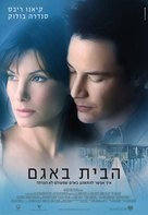 The Lake House - Israeli Movie Poster (xs thumbnail)