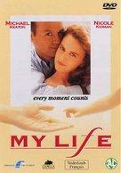 My Life - Dutch DVD movie cover (xs thumbnail)