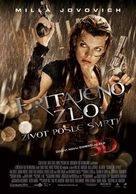Resident Evil: Afterlife - Serbian Movie Poster (xs thumbnail)