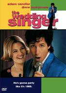 The Wedding Singer - Movie Cover (xs thumbnail)