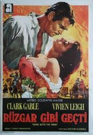 Gone with the Wind - Turkish Movie Poster (xs thumbnail)