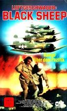 """Baa Baa Black Sheep"" - German VHS movie cover (xs thumbnail)"