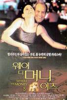 Where the Money Is - South Korean Movie Poster (xs thumbnail)