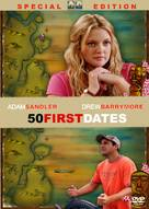 50 First Dates - DVD cover (xs thumbnail)