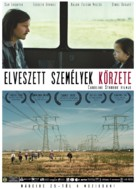 Lost Persons Area - Hungarian Movie Poster (xs thumbnail)