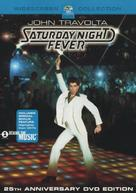 Saturday Night Fever - Movie Cover (xs thumbnail)