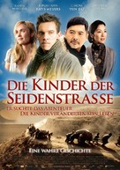 The Children of Huang Shi - German Movie Poster (xs thumbnail)
