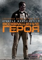 The Last Stand - Russian Movie Poster (xs thumbnail)