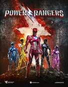 Power Rangers - French Movie Cover (xs thumbnail)