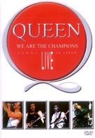 Queen Live in Japan - Movie Cover (xs thumbnail)
