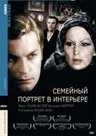 Gruppo di famiglia in un interno - Russian DVD cover (xs thumbnail)
